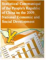 Statistical Communiqué of the People's Republic of China on the 2009 National Economic and Social Development
