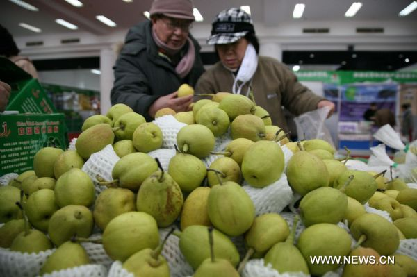 Bazar Featured Xinjiang Products Opens in E China - en
