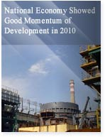 National Economy Showed Good Momentum of Development in 2010
