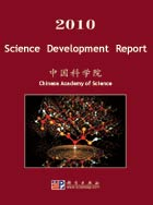 2010 Sicence Development Report