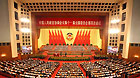 The third plenary meeting of the Fourth Session of the 11th National Committee of the Chinese People's Political Consultative Conference (CPPCC) is held at the Great Hall of the People in Beijing, capital of China, March 9, 2011.