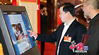 The venues of the annual sessions of the National People's Congress (NPC) and the Chinese People's Political Consultative Conference (CPPCC) are equipped with advanced e-readers to facilitate lawmakers and political advisors.