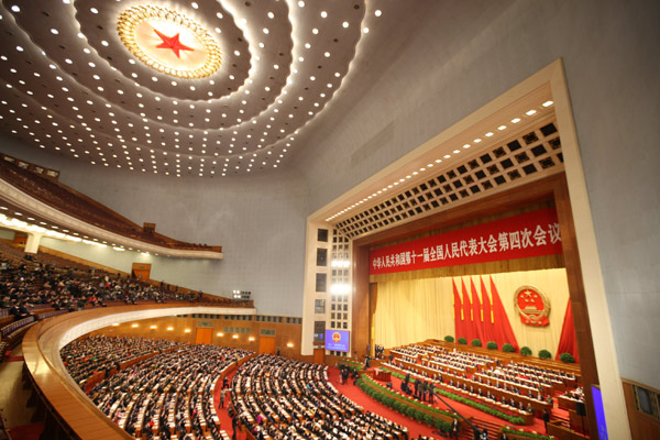The second plenary meeting of the Fourth Session of the 11th National People's Congress (NPC) is held at the Great Hall of the People in Beijing, capital of China, March 10, 2011.