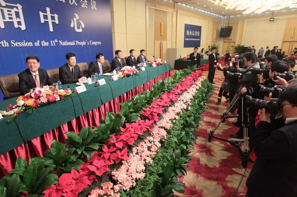 NPC holds press conference on IPR protection