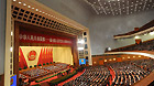 The Fourth Session of the 11th National People's Congress holds its closing meeting at the Great Hall of the People in Beijing, China, March 14, 2011.