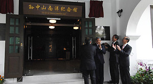 Singapore's Deputy Prime Minister Teo Chee Hean (2nd R) unveils Sun Yat-Sen Nanyang Memorial Hall in Singapore on Oct. 8, 2011.