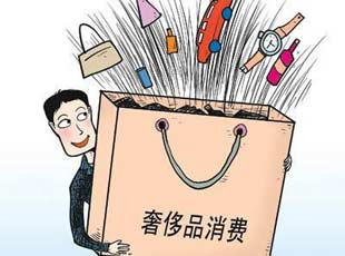 Chinese people spent $6.9 billion overseas on luxury goods during the Spring Festival holiday(Jan 31 - Feb 6), a drop of 18.8 percent from last year, according to World Luxury Association.