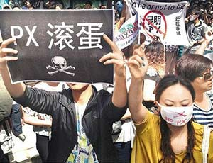 Since 2007, several planned PX projects in Xiamen, Dalian, Ningbo and Kunming have been canceled after resident protest.