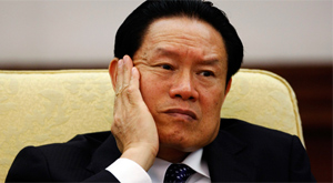 Zhou Yongkang investigated for serious disciplinary violation