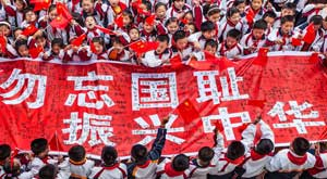 Activities marking the 83th anniversary of September 18 Incident are held in Lianyungang, Jiangsu Province, Sept. 17, 2014. The incident was staged by the Japanese Army and led to the invasion of northeast China and later to a series of atrocities in China in 1931.