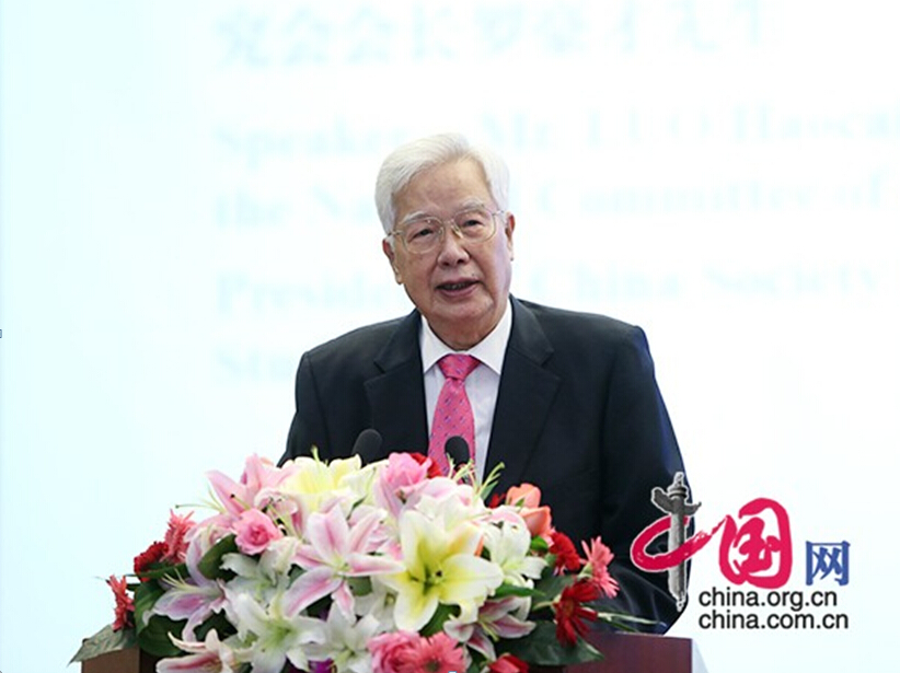 Luo Haocai, president of the China Society for Human Rights Studies, addresses the Seventh Beijing Forum on Human Rights in Beijing on Sept. 17. [Photo/China.org.cn]