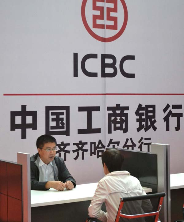 ICBC battles rise in bad loans