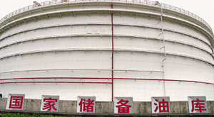 China has established the first phase of its strategic oil reserves with a crude storage capacity of 12.43 million metric tons, the National Bureau of Statistics said on Thursday in an online statement.