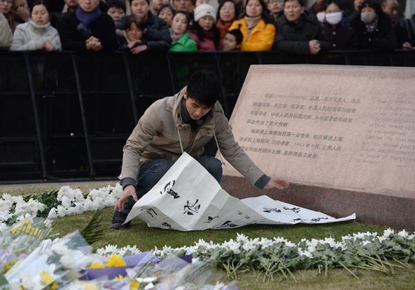 Indentities of Shanghai stampede victims verified