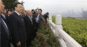 Premier's southern trip to push China's reform drive