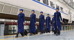 CHR trial run to start in Inner Mongolia