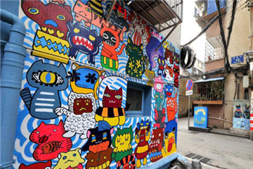 Cat-themed street catches attention in Xiamen