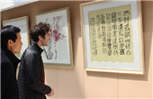 The impact of calligraphy on Chinese culture