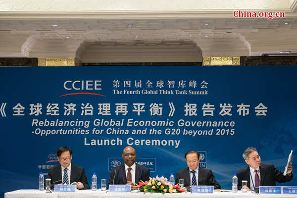 The UNDP, CCIEE and SIIS jointly launch the 'Rebalancing Global Economic Governance – Opportunities for China and the G20 beyond 2015' in Beijing on Friday, June 26, 2015. [Photo by Chen Boyuan / China.org.cn]