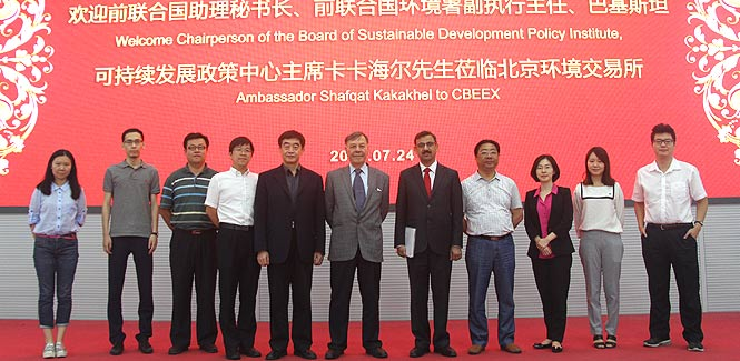 Pakistan seeks cooperation in wastewater treatment technology with China, said Shafqat Kakakhel, Chairperson of the Boards of Sustainable Development Policy Institute, during his visit to China Beijing Environment Exchange (CBEEX) on Friday, July 24, 2015.