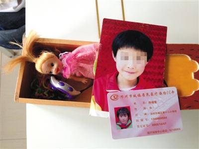 中国每年近5万儿童死于意外伤害 多系留守儿童