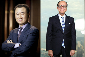 Top 10 richest Chinese in the world in 2015
