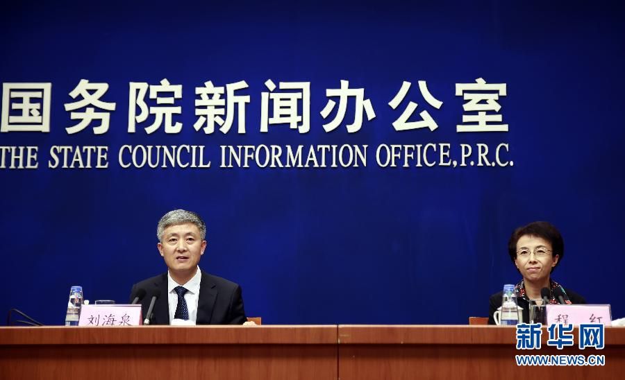 Beijing will open a further six service industries and deepen reform in the overseas investment management system, according to Liu Haiquan(L), assistant minister of Commerce in Beijing on Tuesday, September 15th.