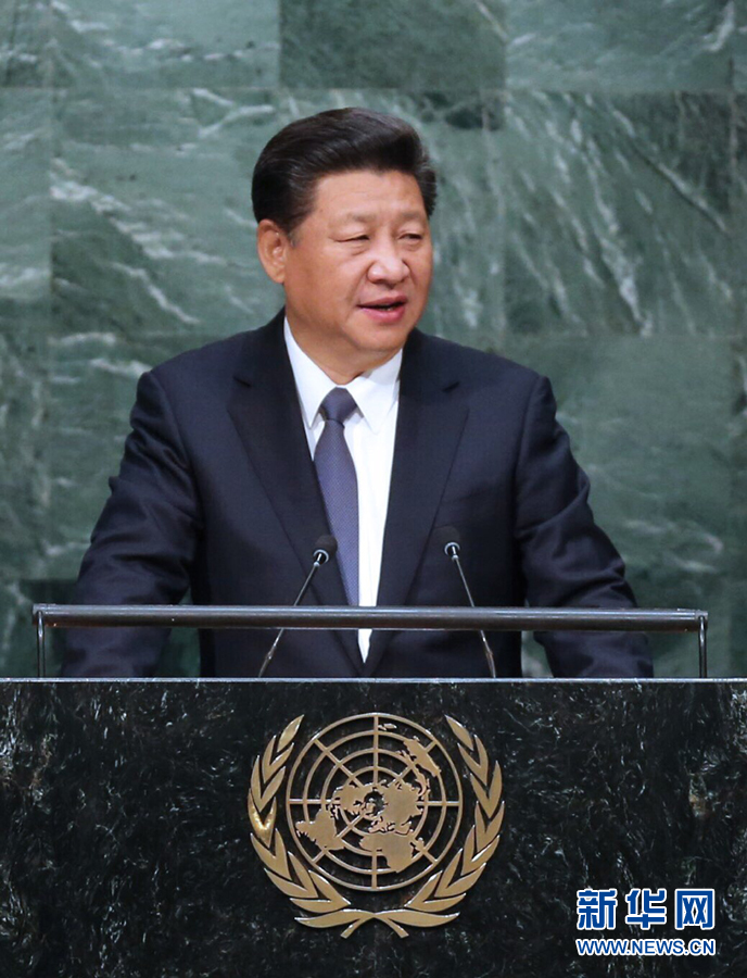 Chinese President Xi Jinping speaks at the United Nations Sustainable Development Summit during the United Nations General Assembly in New York on September 26, 2015. [Photo / Xinhua]
