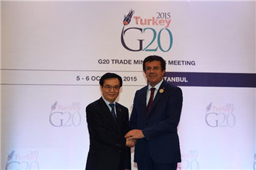 G20 Trade Ministers Meeting held in Istanbul