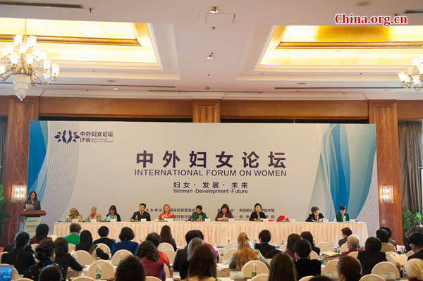 On Oct. 14 in Beijing, the China Soong Ching Ling Foundation and the UNDP in China jointly hold the International Forum on Women to address gender equality and women empowerment in the post-2015 era. [Photo by Chen Boyuan / China.org.cn]
