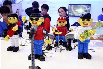 World Robot Conference 2015 held in Beijing
