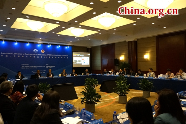 The opening session of the international conference is held on the morning of April 11 in Beijing. [Photo by Lin Liyao/China.org.cn]