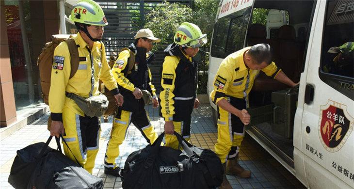 China sends rescue team to Ecuador