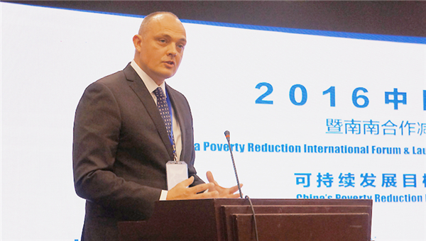 Full text: UNDP Assistant Country Director's speech at China Poverty Reduction Int'l Forum