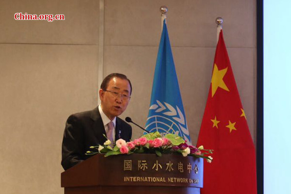 Ban Ki-moon delivers a speech at the International Centre for Small Hydro Power in Hangzhou, Zhejiang Province, on July 9, 2016. [Photo / UNDP]