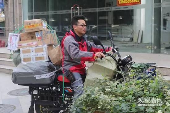 A courier delivers packages. [Guancha.cn]