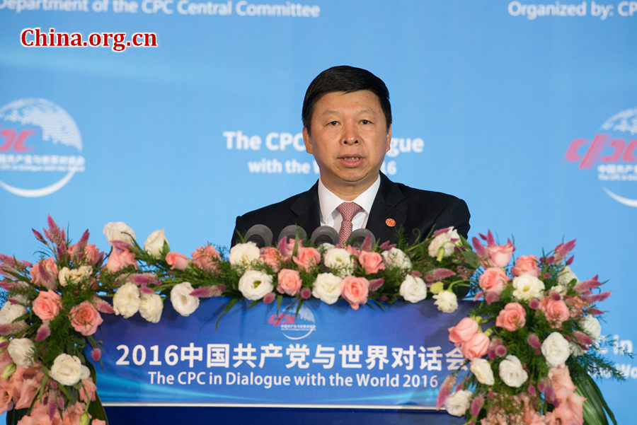 Song Tao, minister of the International Department of the CPC Central Committee (IDCPC), delivers a speech at the closing ceremony of the CPC in Dialogue with the World 2016 held in southwest China's Chongqing Municipality on Oct. 15, 2016. [Photo by Chen Boyuan / China.org.cn]