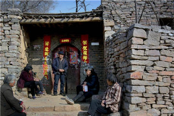 Stone Village in central China's Henan