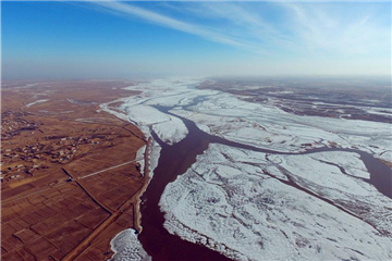 Inner Mongolia section of Yellow River starts to thaw