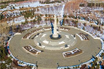 Changchun World Sculpture Park in China's Jilin