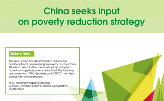 [Infografic] China seeks input on poverty reduction strategy
