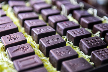 Artworks of chocolate displayed in NE China