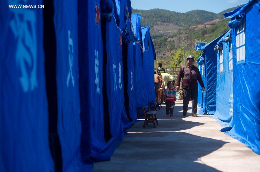 CHINA-YUNNAN-YANGBI-QUAKE-RELIEF (CN)