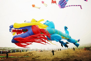 Kite competition held in Weifang city