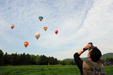 2017 China Air Hot Balloon Challenge