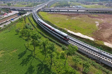 China's 1st middle-to-low speed maglev rail line safely operates for 1 year