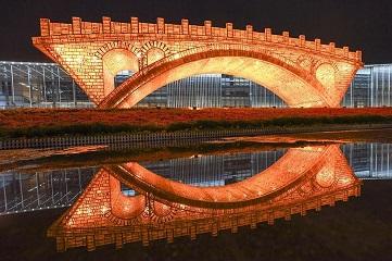 'Golden Bridge on Silk Road' in Beijing