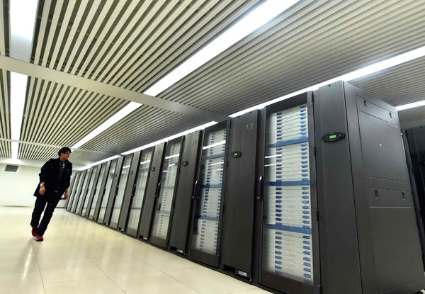 Tianhe-3 to offer faster, sharper data processing