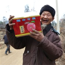 China's local governments set poverty reduction goals