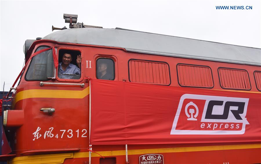 New freight train heads to European cities